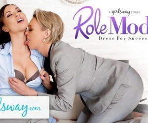 GIRLSWAY Mature Lezzie Gifts..